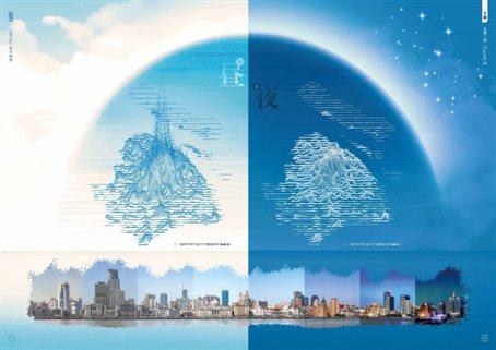 E:工作存档9年上海市地图集工作文件夹 电子版地图集电子版图jpg.3.2.jpg